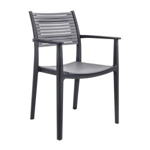 AKRON Πολυθρόνα PP-UV Μαύρο/Γκρι