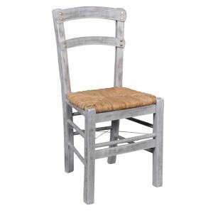 ΚΥΘΝΟΣ Καρέκλα Ψάθα Εμποτ.Decore