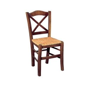 METRO Καρέκλα Εμποτισμός Καρυδί