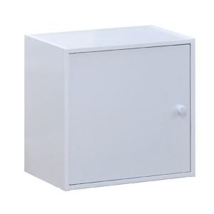 DECON cube ντουλάπι Άσπρο